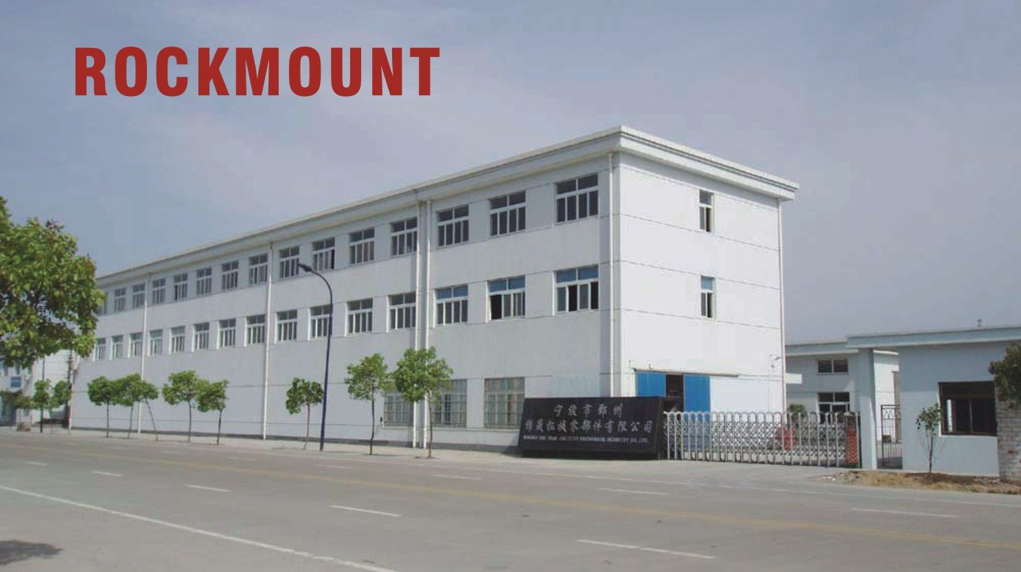Rock Electronics(Ningbo)Co.,Ltd Main Image