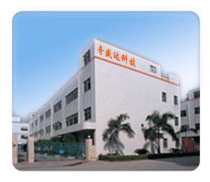 Shenzhen sijinxin electronic technology Co.,Ltd. Main Image