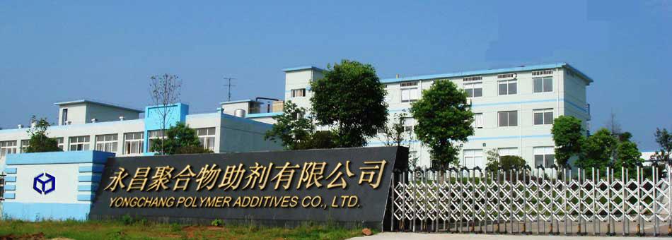 Yongchang Polymer Additives Co ltd Main Image