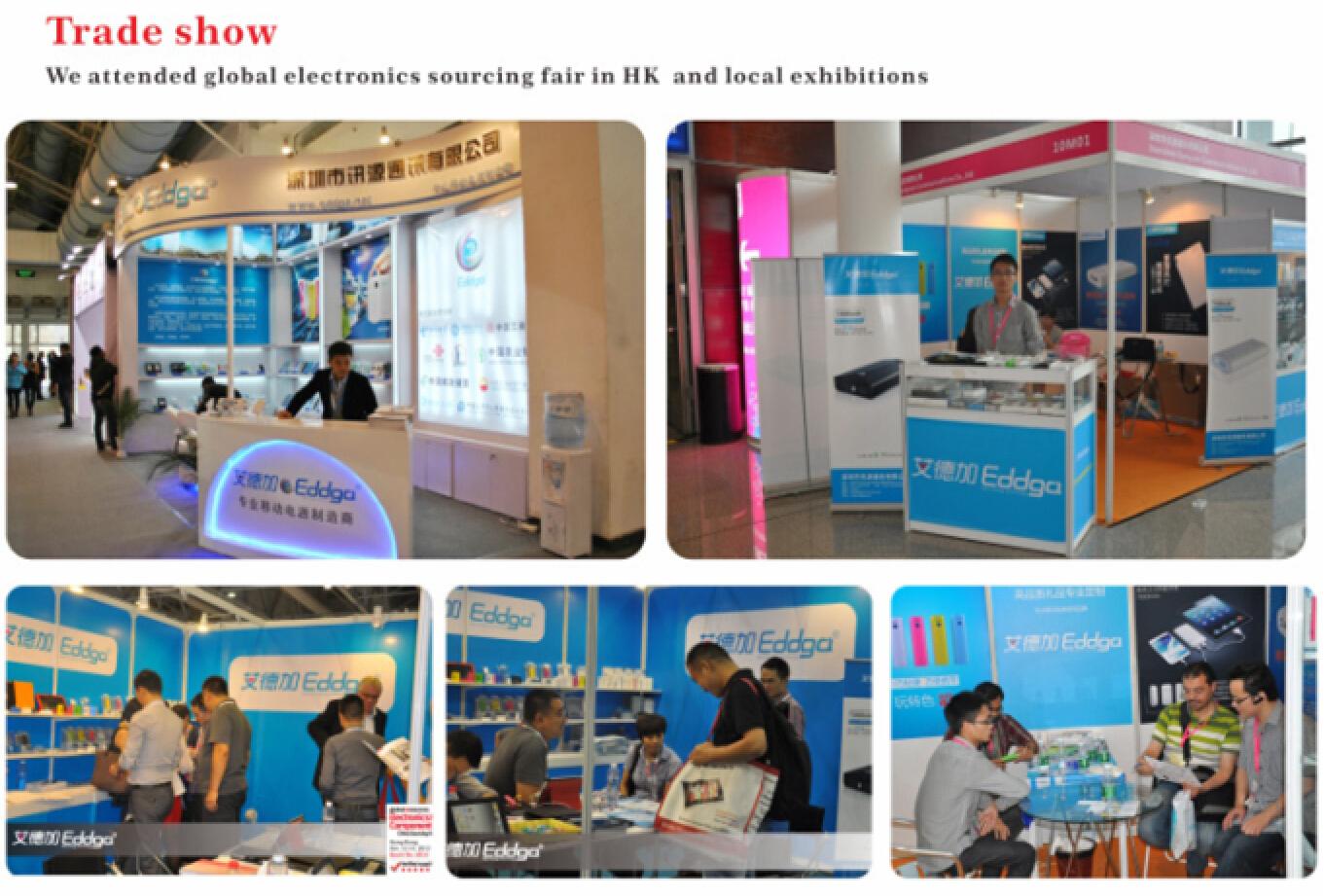 Shenzhen XunYuan Communications Co., Ltd Main Image