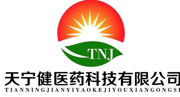 Shaanxi Teemjen Pharmaceutical Technology Co., Ltd Main Image
