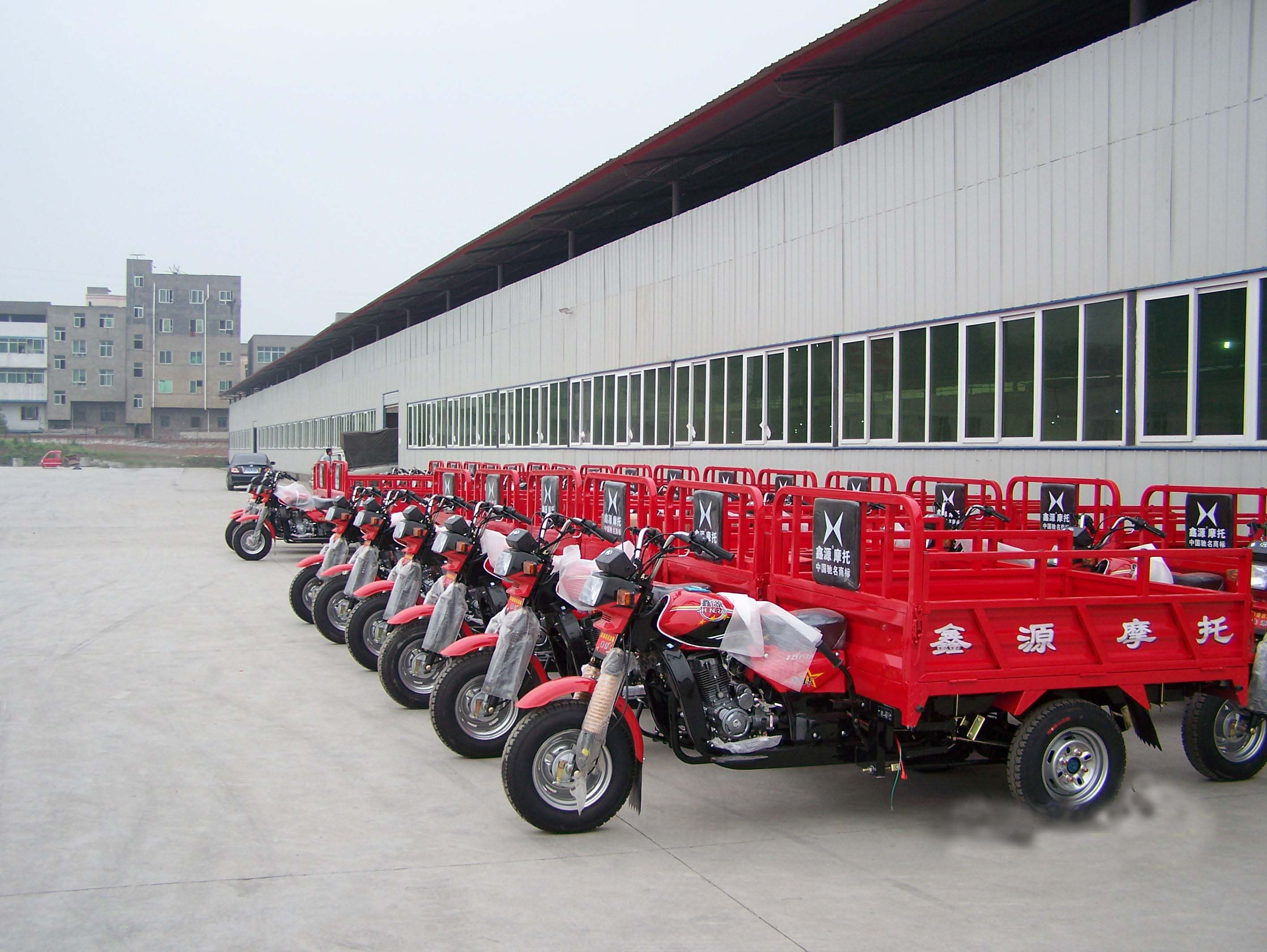 Chongqing Shineray Motorcycle Co., Ltd Ttricycle Branch Main Image
