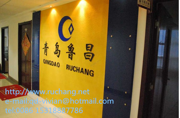 Qingdao Ruchang Mining Industry Co., Ltd. Main Image