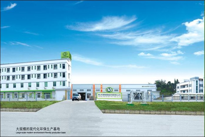 Foshan Zhennai New-Type Panel Co., Ltd Main Image