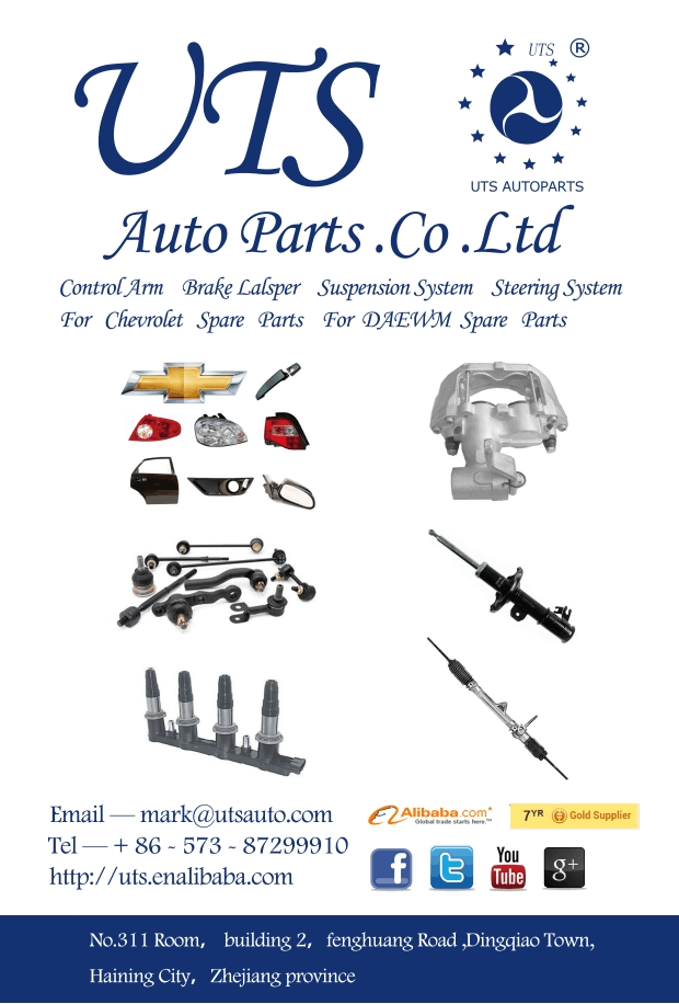 Zhejiang UTS Auto Parts Co., Ltd. Main Image