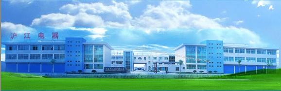 Ningbo Hujiang Electric Motor Co.,Ltd Main Image