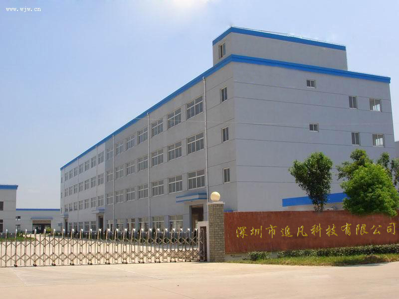 Shenzhen none is noneTechnology Co.,Ltd Main Image