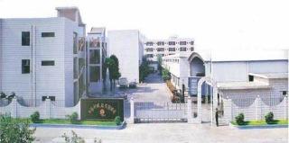 dongguan seven seas tinplate printing factory co,ltd Main Image
