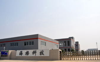 Hebi Higer Chemical Technology Co., Ltd. Main Image