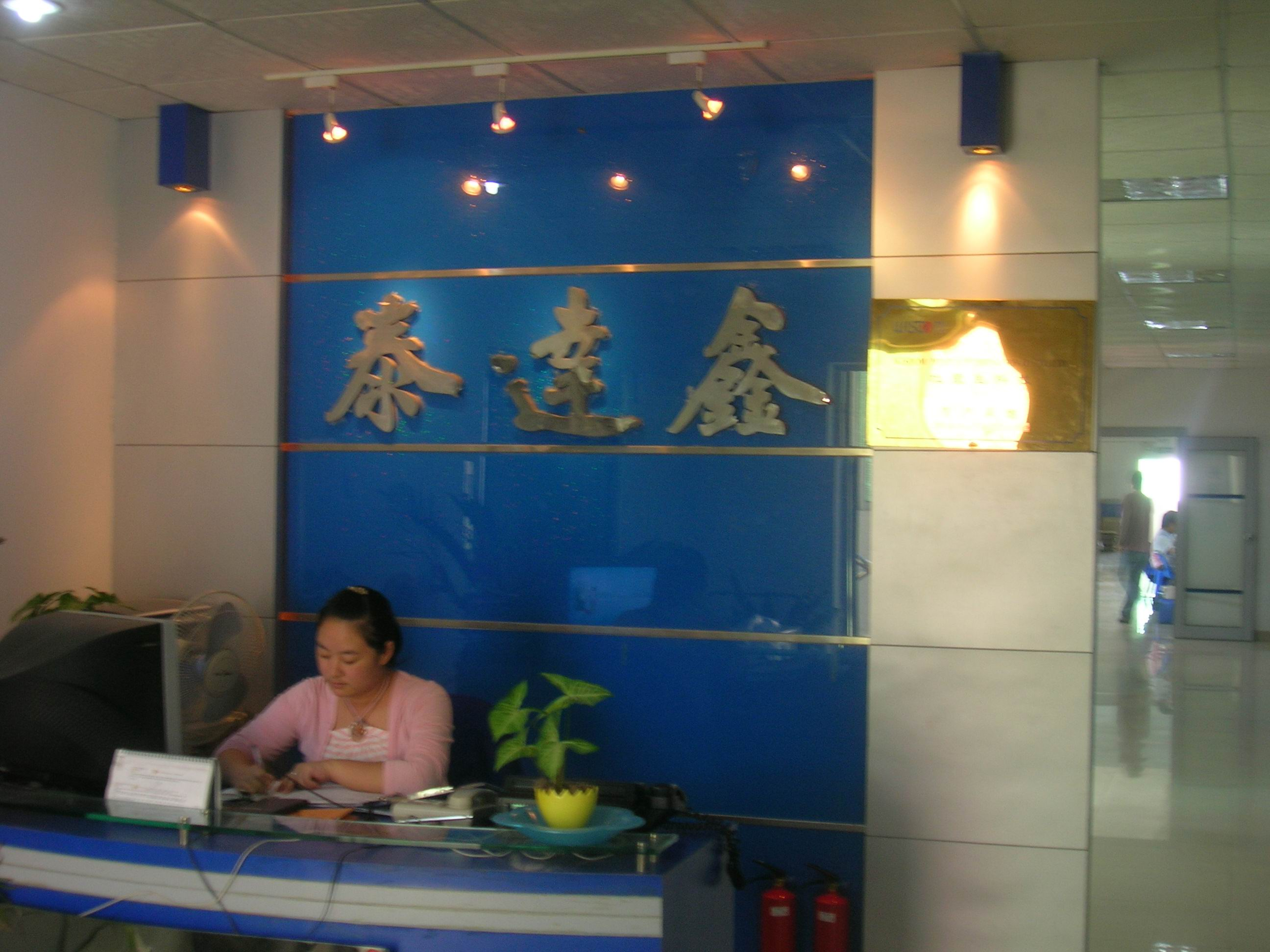 Shenzhen TAIDAXIN Digi-Tech Co.,ltd Main Image