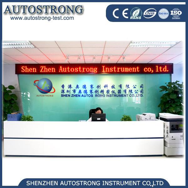 Shenzhen Autostrong Instrument Co., Ltd. Main Image