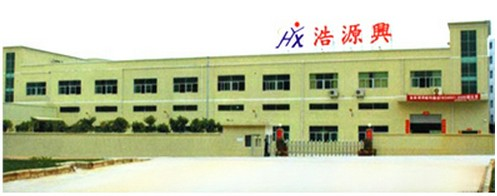 Shenzhen Haoyuanxing Mould Manufacture Co.,Ltd Main Image