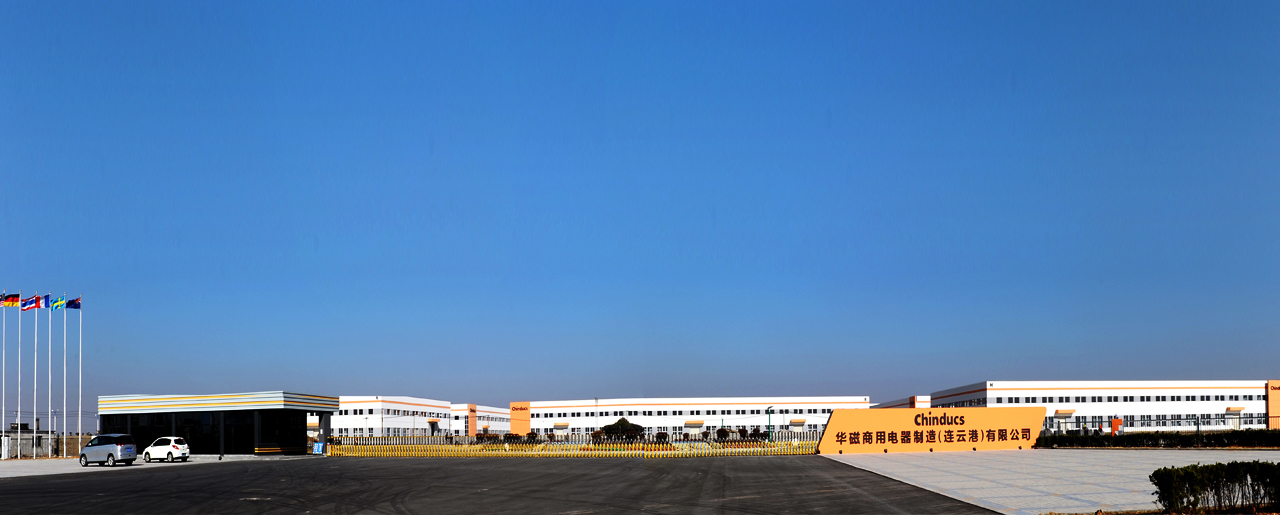 Chinducs Commercial Appliance Manufacturing Co.,Ltd.(Lianyungang) Main Image