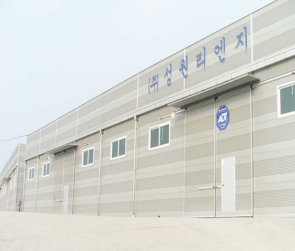 SUNGWON T&G Co.,Ltd Main Image