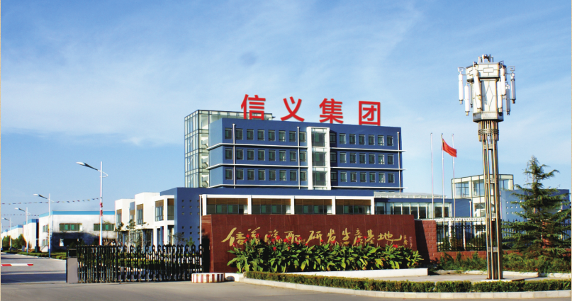 QINGDAO XINYIXINTUO INTERNATIONAL TRADING CO.,LTD Main Image