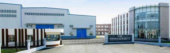 Shenyang Getai Hydropower Equipment Co.,Ltd Main Image