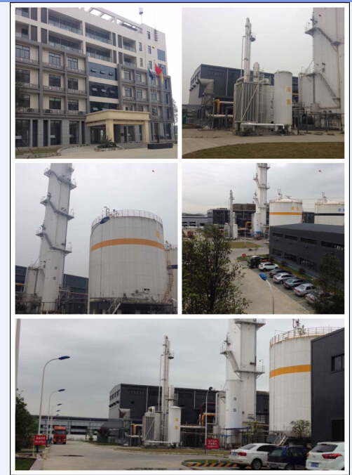 Chengdu Taiyu Industrial Gas Co.,ltd Main Image