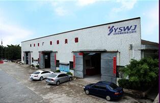 Foshan Yongsheng Furniture Cabinet Sanitary Ware Fittings Company Main Image