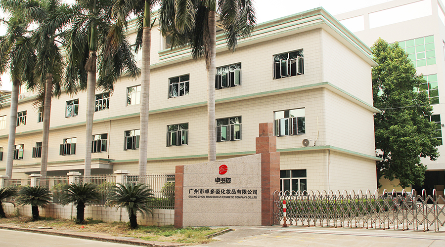 Guangzhou Shi Zhuo Duo Zi Cosmetics Co., Ltd Main Image
