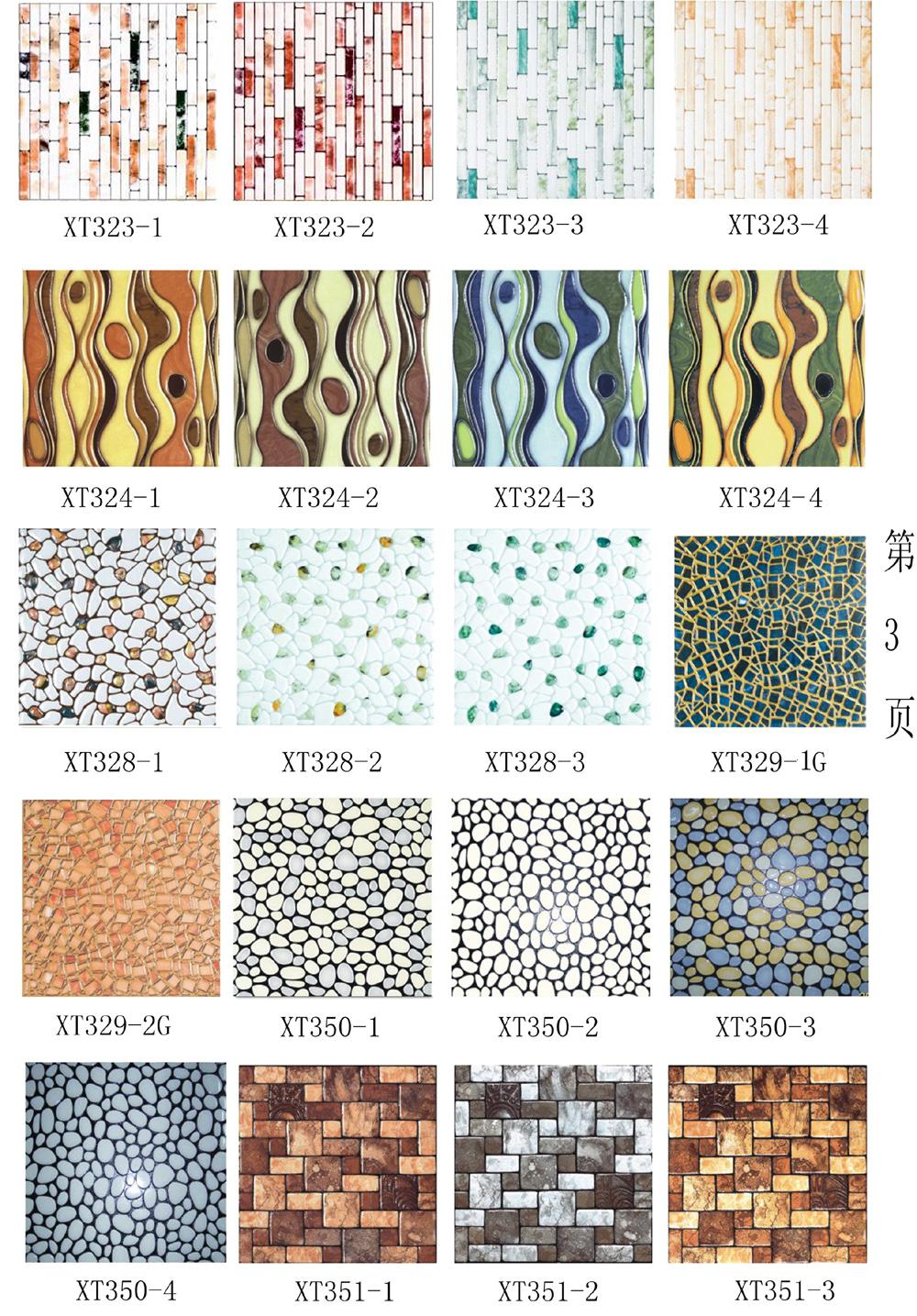 86 Tiles Mfg Co Ltd E Mail Mail: Foshan New Ever-Honest Ceramics Co., Ltd