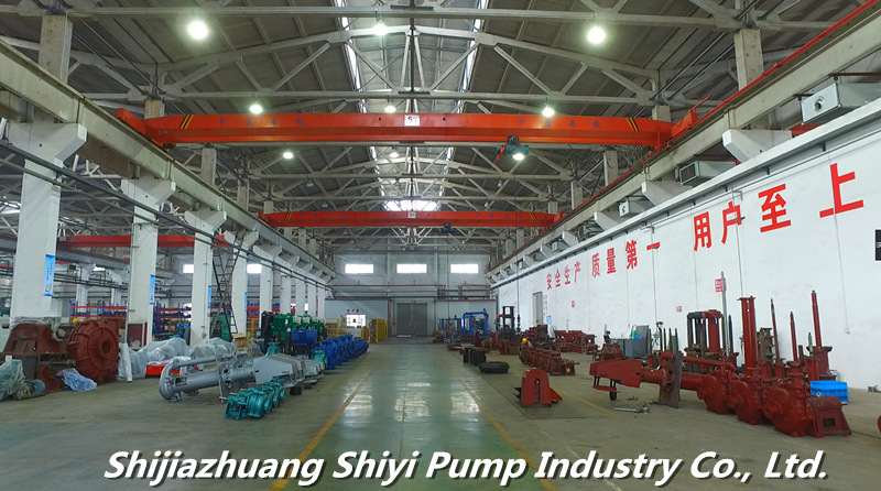 Shijiazhuang Shiyi Pump Industry Co., Ltd. Main Image