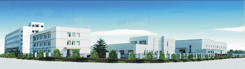 China Hongyuan International Ltd. Main Image