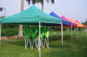 Dakuan Tent(Linyi) Manufacture Co.,Ltd Main Image
