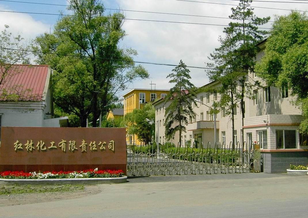 Mudanjiang Honglin Chemical Co., Ltd Main Image