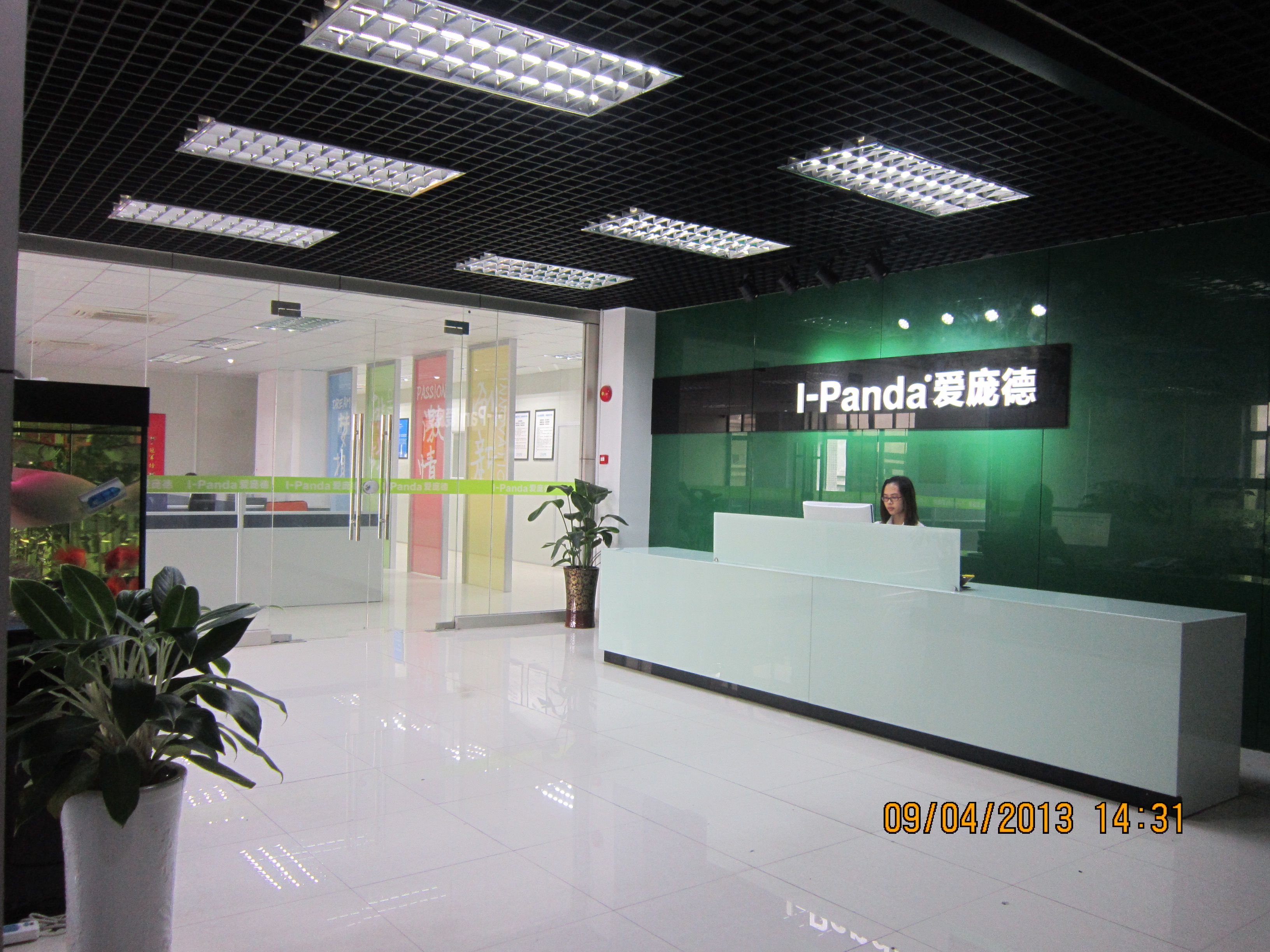 Shenzhen I-Panda Electronics Co.,Ltd Main Image