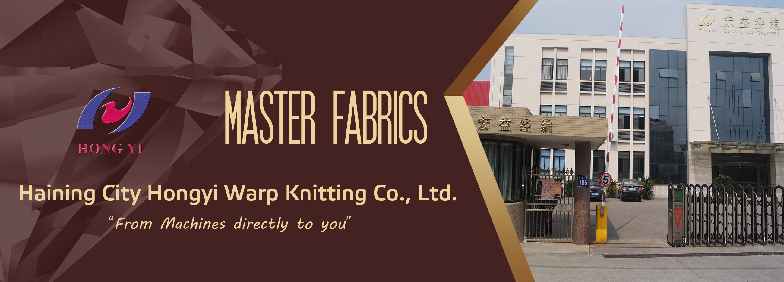 Haining City Hongyi Warp Knitting Co., Ltd. Main Image
