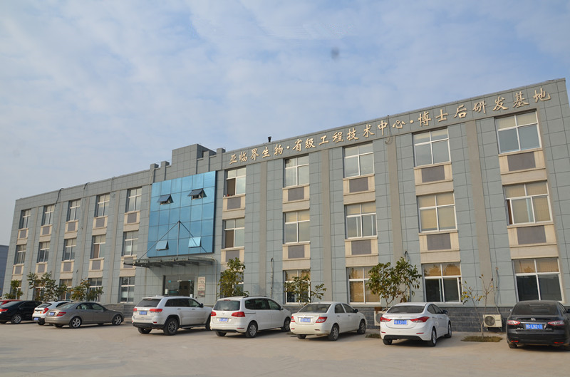 Henan Subcritical Extraction Biological Technology Co., Ltd. Main Image