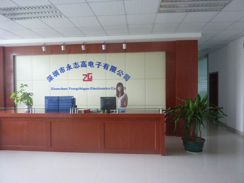 Shenzhen Yongzhigao Electronics Co., LTD Main Image