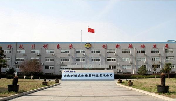 Nanjing Orientleader Technology Co., Ltd. Main Image