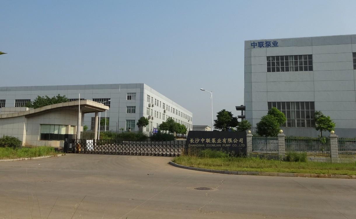 Changsha Zoomlian Pump Co.,Ltd. Main Image