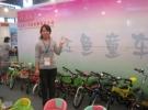 Hebei Tongyi Bicycle Co., LTD Main Image