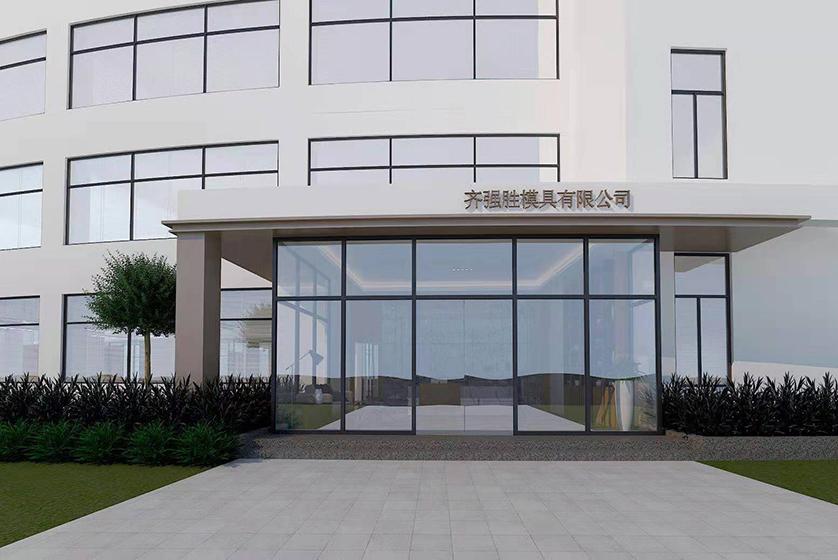 Xiamen Qiqiangsheng Moulds Co., Ltd. Main Image