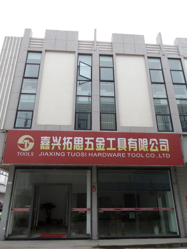 jiaxing tuosi hardware tool co.,ltd Main Image