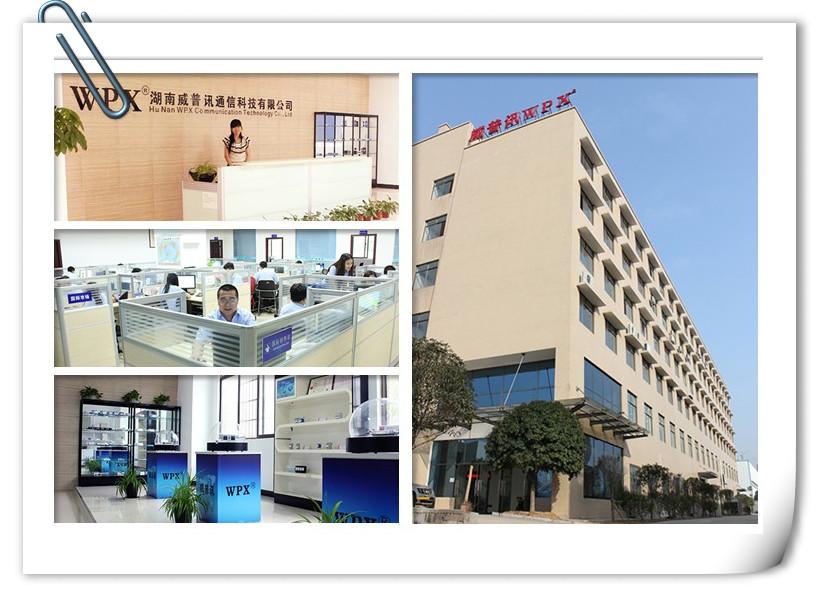HuNan WPX Communication Technology Co., Ltd Main Image