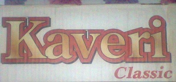 KAVERI INTERNATIONAL, INDIA, KAVERI HOME APPLIANCES ( A UNIT OF AVNI GROUP OF CO Main Image