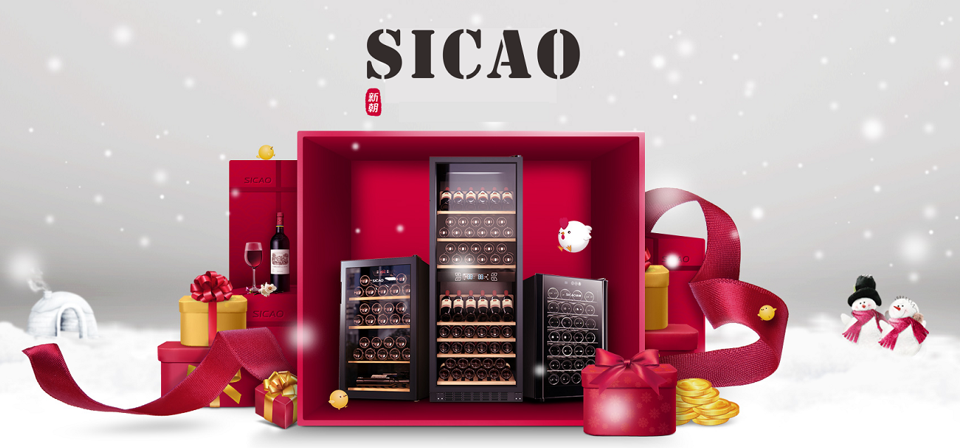 Shenzhen SICAO Electric Appliances Co.,Ltd. Main Image