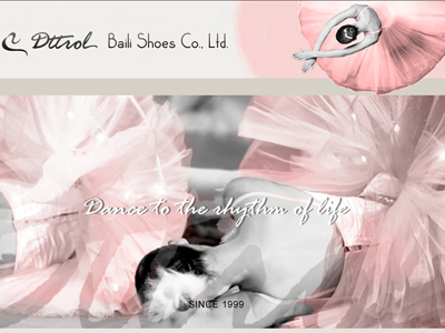 Baili Shoes Co., Ltd. Main Image