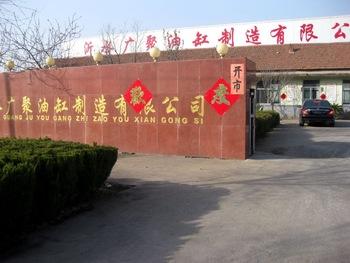 Yi ShuiGuangju Hydraulic Cylinder Manufacturing CO.,LTD Main Image