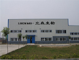 Xi'an LiSun biological technology co., ltd Main Image