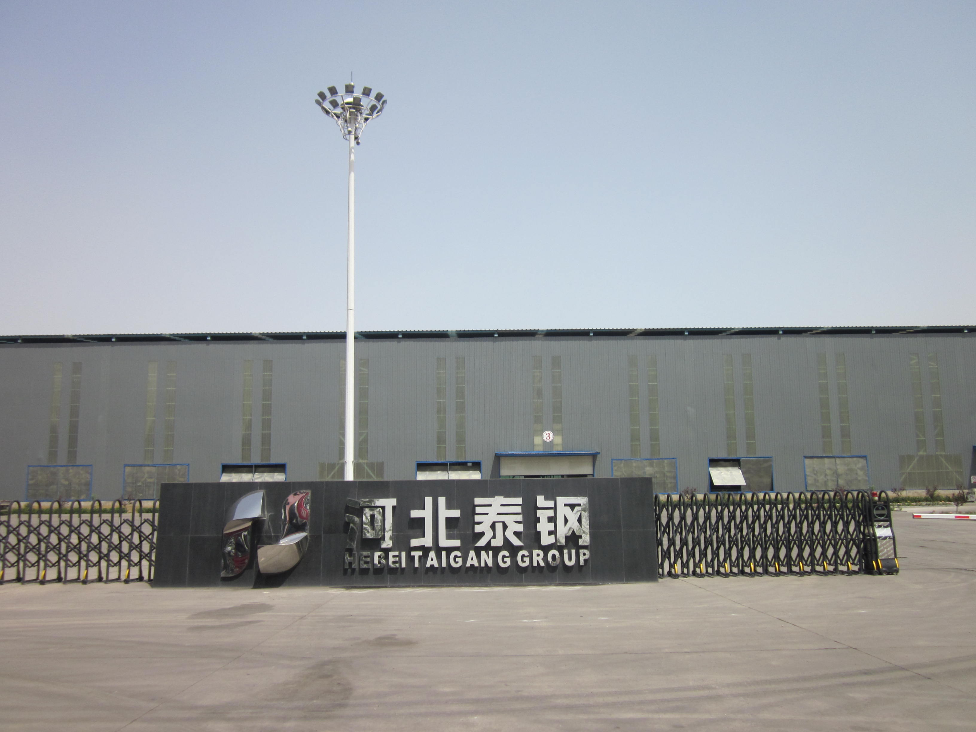 Hebei Taigang Iron & Steel Rolling Co.,Ltd Main Image