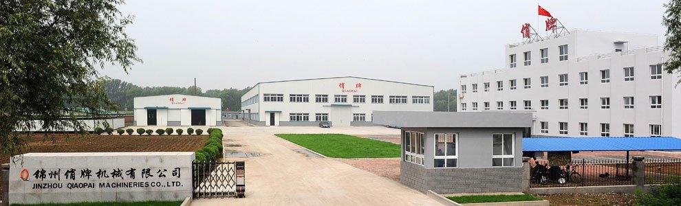 Jinzhou Qiaopai Machineries Co.,Ltd. (Qiaopai Group) Main Image