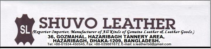 Shuvo Leather Main Image