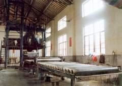 Wmjhc Industry co., ltd Main Image
