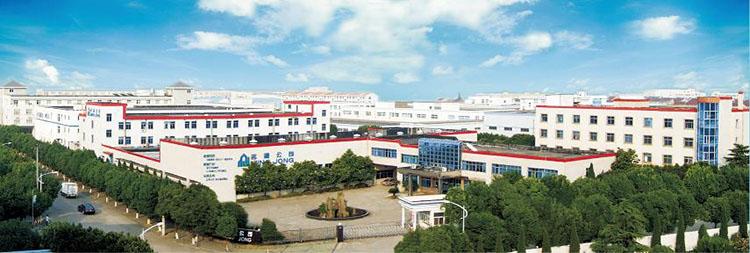 Ningbo mingjong electric industry company Main Image
