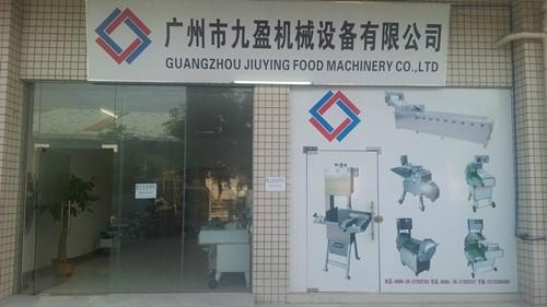 Guangzhou Jiuying Food Machinery Co.Ltd Main Image