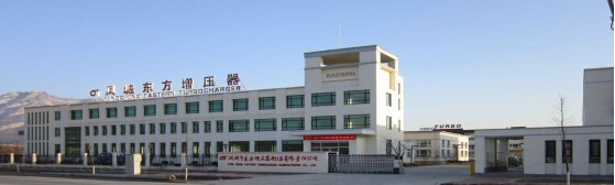 Fengchengf Eastern Turbocharger Manufacturing Co.,Ltd Main Image